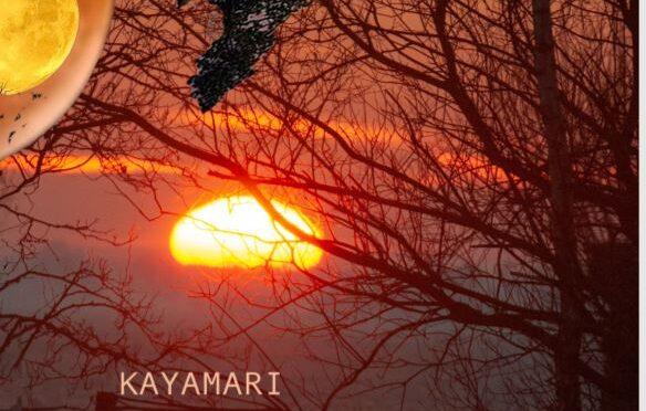 Kayamari's Ameno